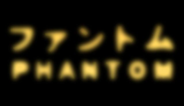 Télécharger l'affiche de Phantom