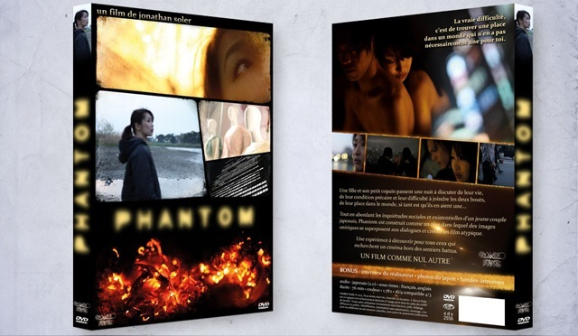 phantom-dvd